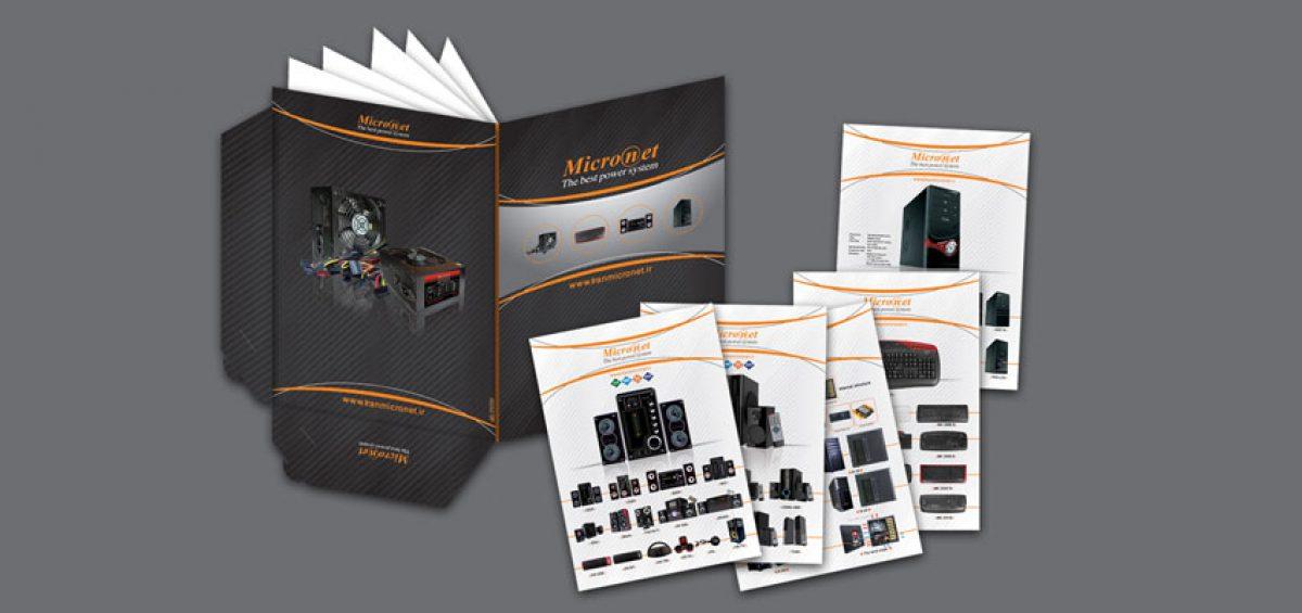 مشخصات طراحی کاتالوگ استاندارد