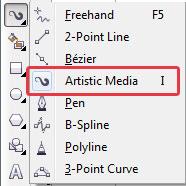 ابزار Artistic Media