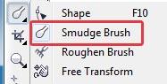 ابزار Smudge